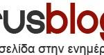 Epirus Blog