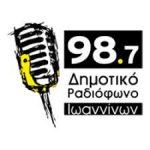 Δημοτικό Ραδιόφωνο