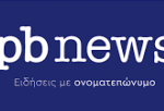 PB news
