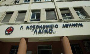 Αρνητές συγγενείς – ασθενών απειλούν γιατρούς και νοσηλευτές του Λαϊκού νοσοκομείου