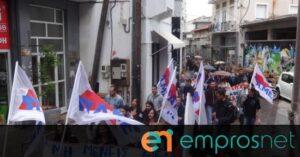 ΑΣΕ ΠΑΜΕ: Κάλεσμα στην απεργία της Διδασκαλικής Ομοσπονδίας Ελλάδος