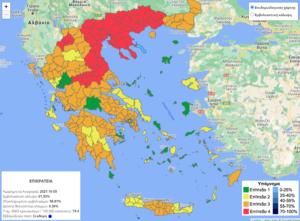 Επιδημιολογικός χάρτης: Πρασίνισε η Άρτα, στο κίτρινο η Πρέβεζα, στο πορτοκαλί Γιάννενα και Θεσπρωτία