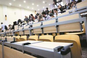 Σε λειτουργία η πλατφόρμα «edupass.gov.gr» για τα Πανεπιστήμια